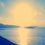 Como explosões solares afetam diretamente Consciência Humana